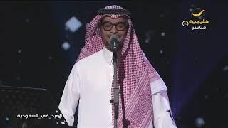 رابح صقر  -  أبد يعني   (  حفلة الرياض  )  2018