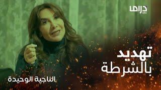 مبارك يشعل النيران في منزل أخته وصايف ويهرب