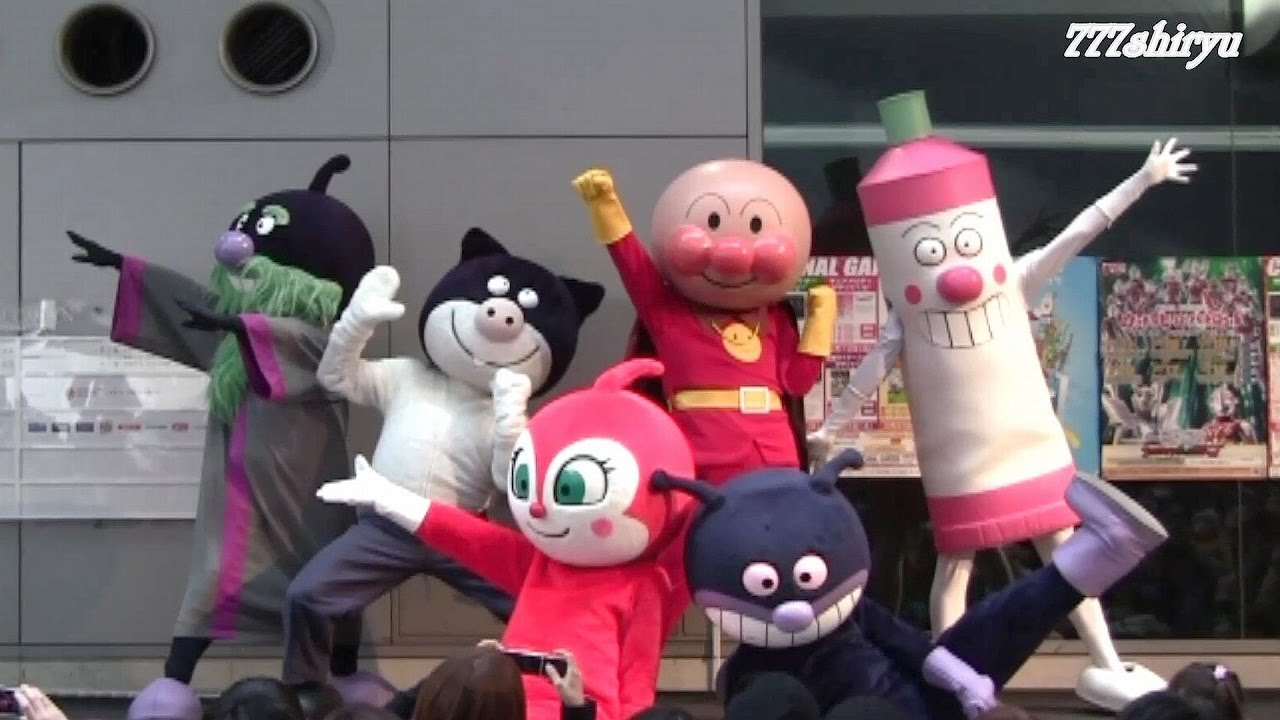 関西 アンパンマン ショー