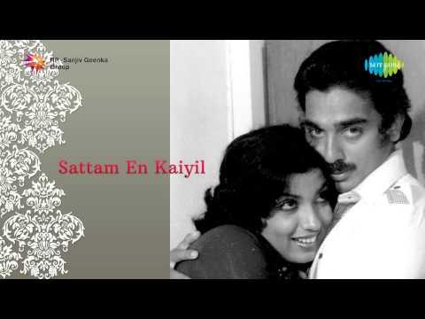 Sattam En Kaiyil | Ore Idam song