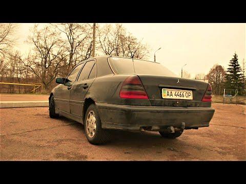 Mercedes-Benz W202. 100 {c00661fe752700eabeaae1abd9e389b19ba7a442a64caae6b391db0b95152e64} Мерс.