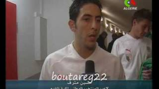 reaction de benchikha et les joueurs apres algerie luxembourg
