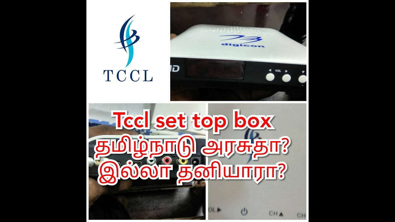 Tccl set top box Network private or Government Explanation by green byte