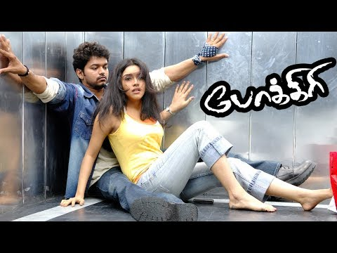 Pokkiri Tamil Full Movie Scenes | Vijay And Asin Got Stuck In A Lift | Vadivelu Best Comedy Scene