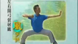 古傳陳式太極拳-八段錦ba duan jin
