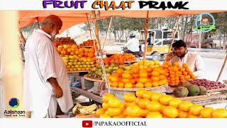 | Fruit Chat Prank | By Nadir Ali In | P4 Pakao | 2019