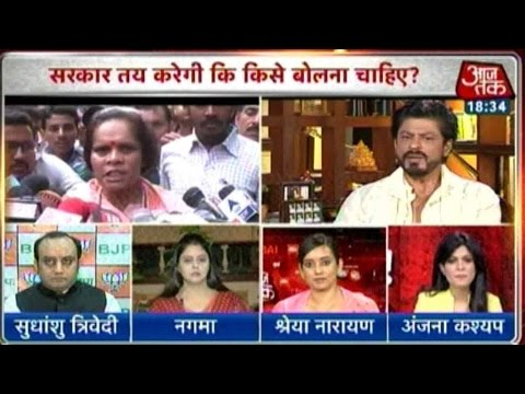 BJP Leaders Call SRK A 'Terrorist' And A 'Pak Agent'