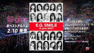 """http://e-girls-ldh.jp/ E-girls初ベスト! あの曲もこの曲も… 4年分の""""..."""