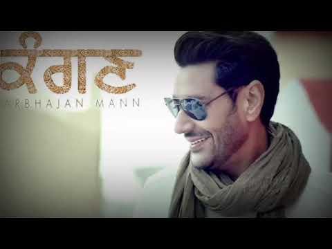kangan-song-harbhajan-mann | Music Jinni