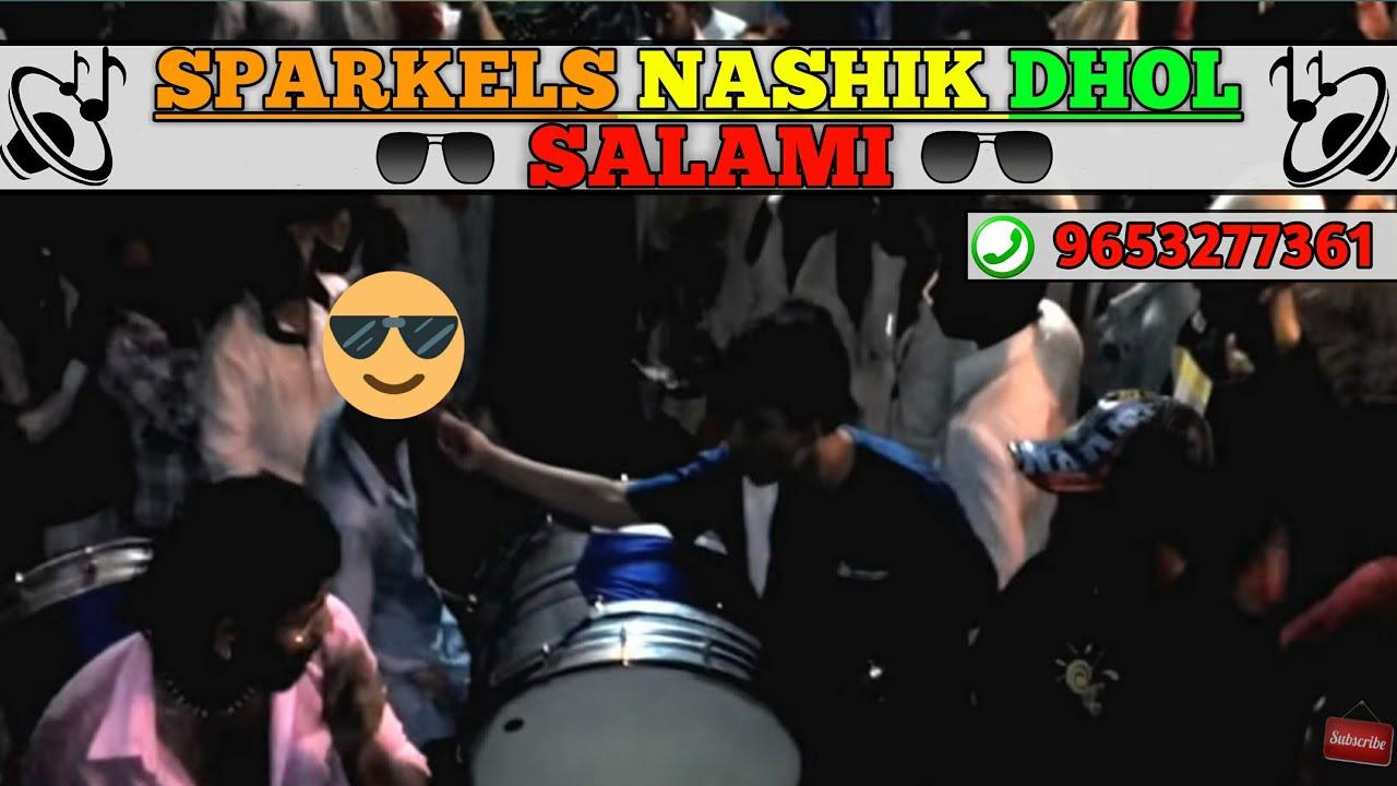 Nashik dhol vs puneri dhol music download