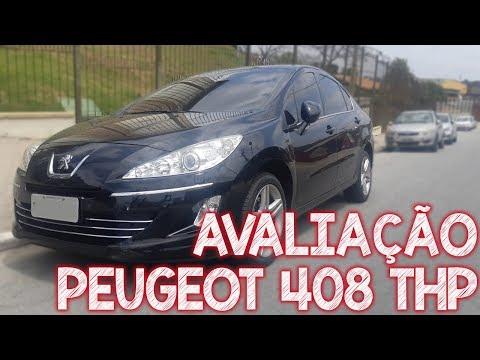 Avaliação Peugeot 408 1.6 THP 2013 - Não Compre Um NEW CIVIC Antes De Assistir Esse Vídeo!