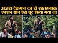 Phool Aur Kaante Akshay Kumar से छीनकर Ajay Devgn को दे दी गई थी? | Bollywood Flashback