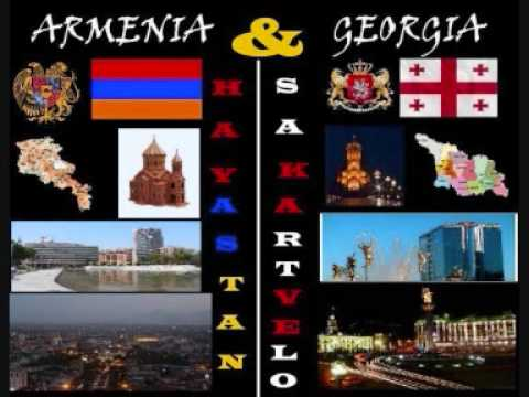 Песня про армяно-грузинскую дружбу