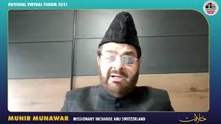 Switzerland Muslim Youth hold National Virtual Forum
