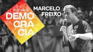 Baixar Discurso de Marcelo Freixo no Ato em defesa da Democracia
