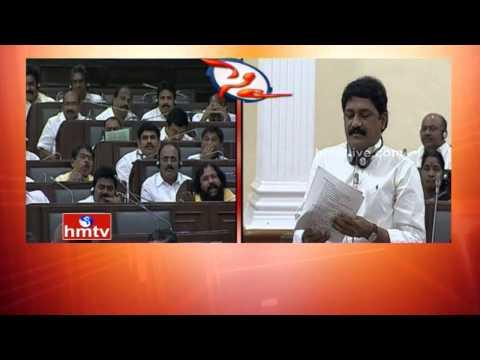 Jabardasth Vs Srimanthudu Audio launch   MLA Roja Vs Ganta Srinivasa Rao   AP Assembly War   HMTV