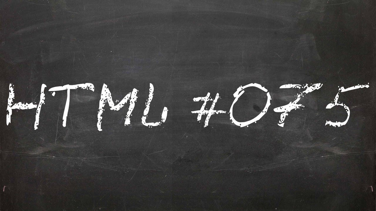 Уроки HTML для начинающих. Учимся работать с HTML фреймами: создавать, оформлять и изменять.