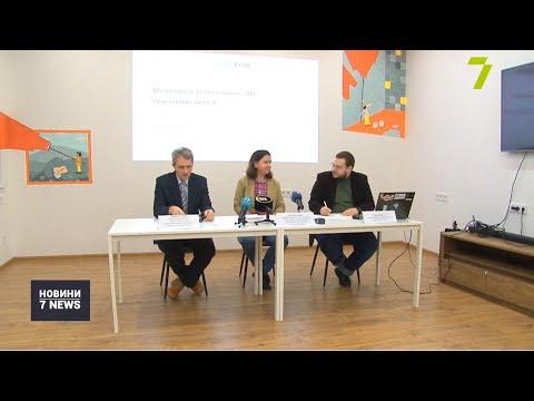 Новости 7 канал Одесса: Чим грішили регіональні ЗМІ під час виборів