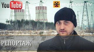 Расследование аварии на Нововоронежской АЭС • Revolver ITV