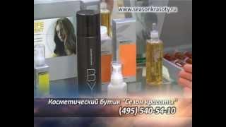 Как сохранить укладку волос зимой?(, 2013-02-18T10:52:29.000Z)