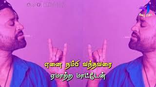 Whatsapp status tamil video | Motivation song | Iraivaa