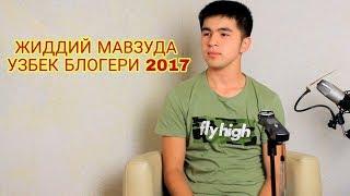 Узбоомтв Каналини Админи Хамракулов Муролим Билан Жиддий Сухбат
