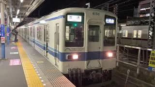 【幕車】東武8000系8000型8150F 普通七光台行 春日部出発【4K HDR】