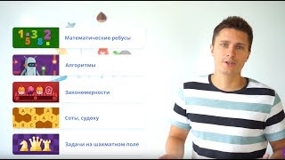 Добро пожаловать на канал ЛогикЛайк! / LogicLike welcome video
