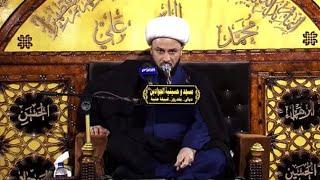الاسس القرانية للنهضة الحسينية | ٢٨|