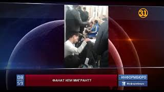 Десятки казахстанцев оказались заблокированы в аэропорту Сеула