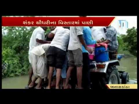 Aaje Gujarat (આજે ગુજરાત) | 31st July'17 | Vtv News