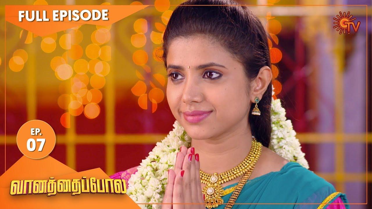 Download Vanathai Pola - Ep 07 | 14 Dec 2020 | Sun TV Serial | Tamil Serial