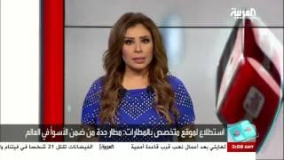 تفاعلكم: مطار جدة الأسوأ وهيئة الطيران السعودي ترد