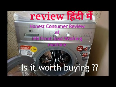 Honest user Review | IFB Washing machine Front Load | Elena AQWA | Hindi