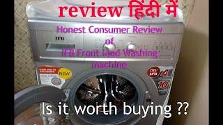 Honest user Review   IFB Washing machine Front Load   Elena AQWA   Hindi