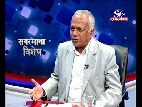 ओलीले सरकार चलाउने शैली र बिधि तोडेका छन्: गणेश साह #Sagarmatha_Bishes