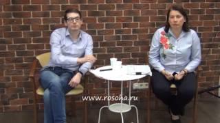Людмила Росоха о выборе имени в нумерологии