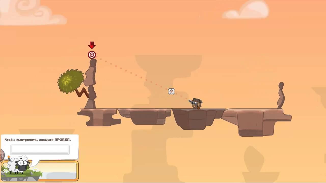 Игра стрелялки детские онлайн стратегия блицкриг онлайн