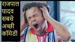 pak reaction
