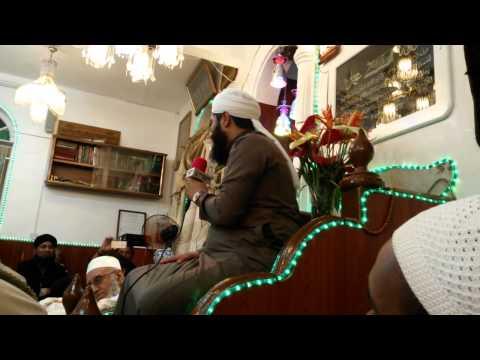 Maslake ala Hazrat(RA) -Dr nisar marfani 2015 MAURITIUS