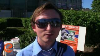Честные выборы - Глас народа (Москва)