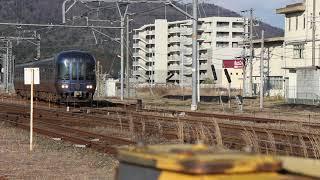 京都丹後鉄道KTR8000形気動車回送西舞鶴駅付近踏切にて