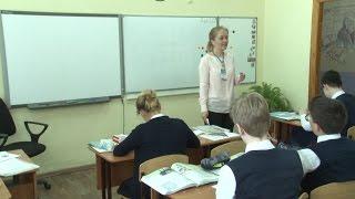 Учитель года 2017. Урок английского языка. Зуева Ю.С.