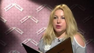 Званый ужин. Игорь Серебряный. День 4 от 08.06.2017