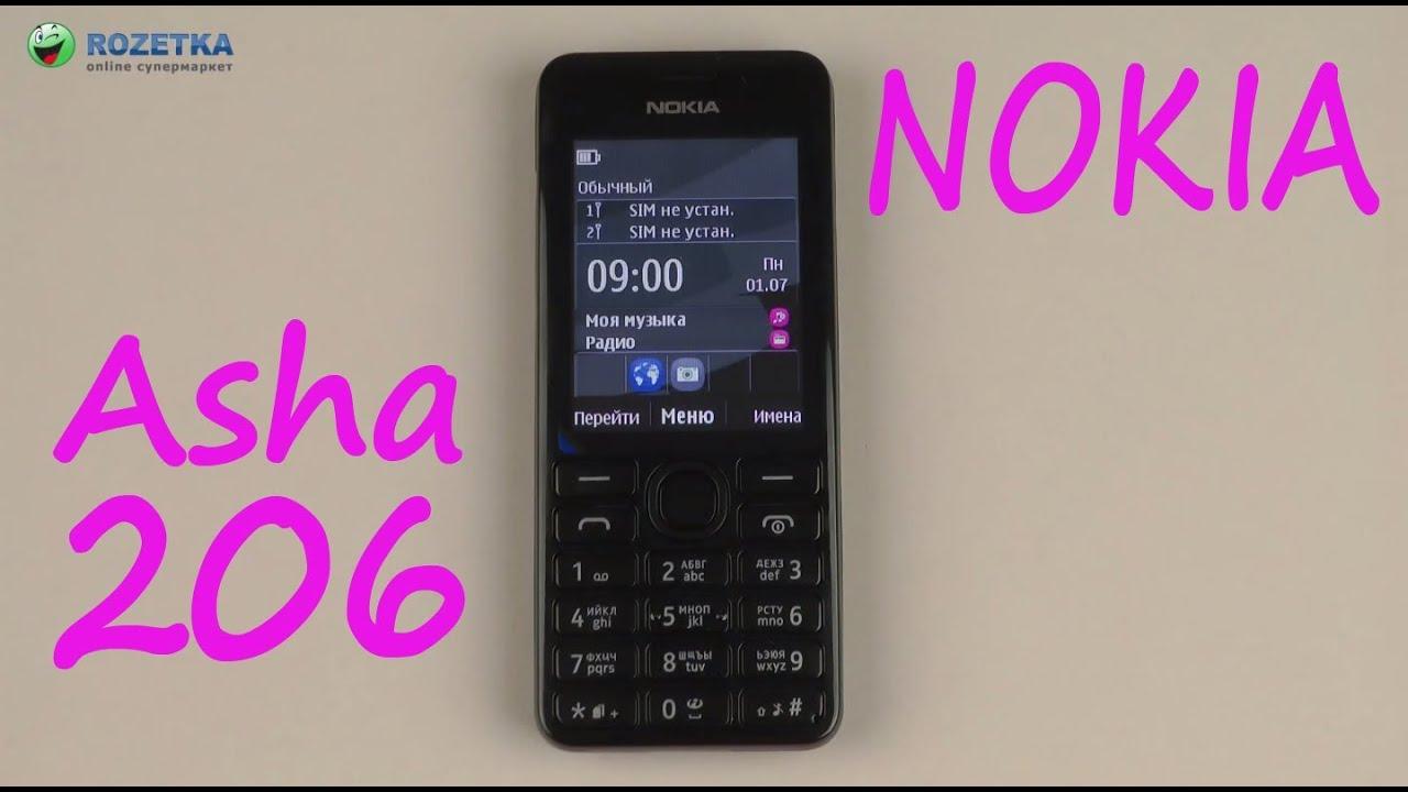 Nokia asha 206 black