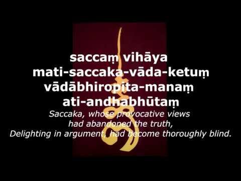 Buddha Jaya Mangala Gatha chant by Lua Yik Hor