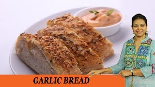 GARLIC BREAD - Mrs Vahchef