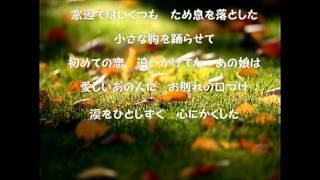 原由子 - 少女時代