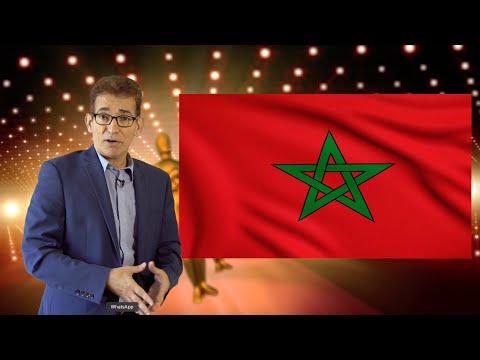 تعرفوا على فيلم مريم توزاني، آدم، الذي يمثل المغرب في منافسة اوسكار 2020  - 08:59-2019 / 11 / 14