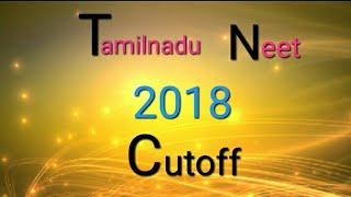 Tamilnadu neet cutoff 2018 for government college seats